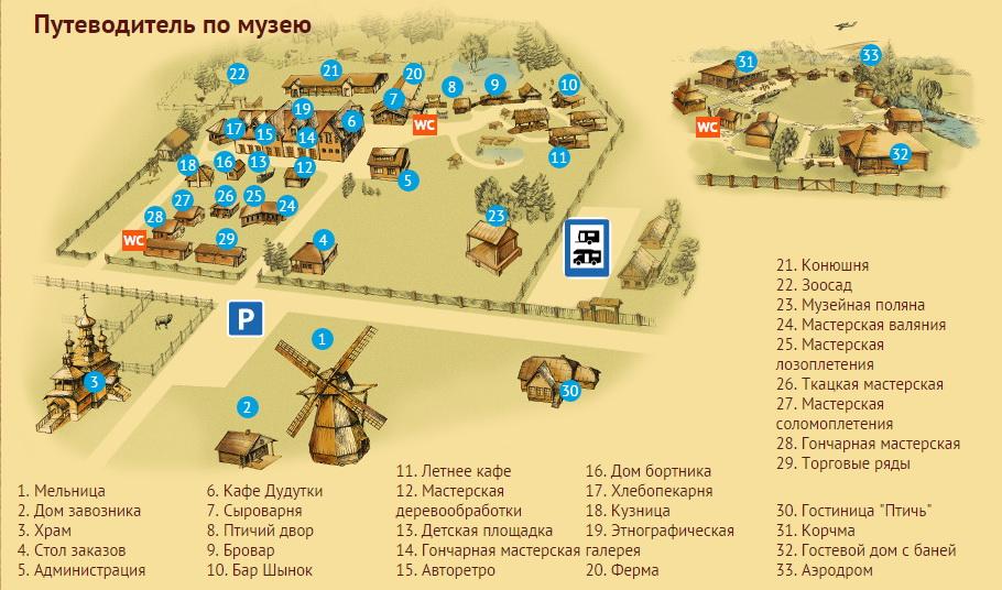 карта комплекса
